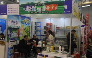 露露(福建)食品有限公司惊艳第17届安徽国际糖酒会!