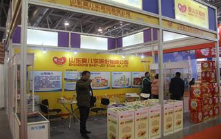 山东婴儿乐股份有限公司亮相第17届安徽国际糖酒会