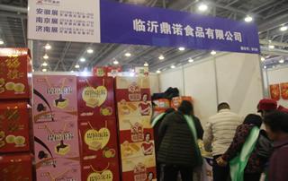 临沂鼎诺食品有限公司亮相2018第17届安徽国际糖酒会