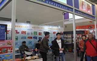 均洋乳业在安徽秋季糖酒会大受欢迎!