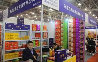 石家庄康达食品有限公司亮相2018秋季第17届安徽国际糖酒会