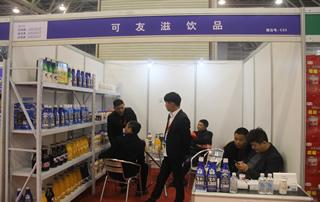 可友滋饮品亮相2018第17届安徽国际糖酒会