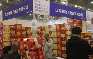江苏眺眺于食品有限公司在安徽秋季糖酒会展位上一展风采