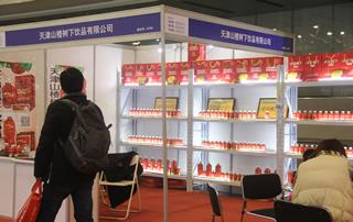 天津山楂树下饮品有限公司亮相2018第17届安徽国际糖酒会