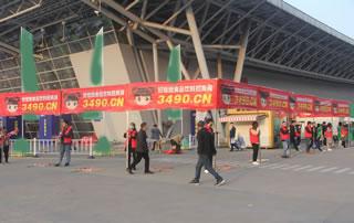 2018第17届安徽国际糖酒会-好妞妞食品网全力征战