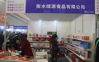 衡水绿源食品有限公司在第17届安徽国际糖酒会大放异彩!