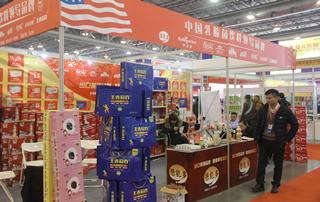 惠能多在安徽秋季糖酒会展位上一展风采