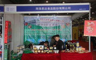 菏泽思达食品股份有限公司在2018第17届安徽国际糖酒会展位上