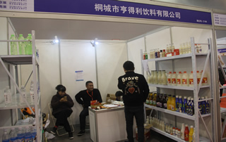 桐城市亨得利饮料有限公司在第17届安徽国际糖酒会大放异彩!