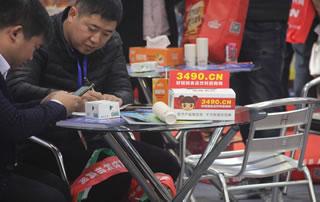 第17届安徽展会处处都是好妞妞名片盒