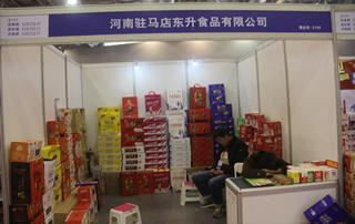 河南驻马店东升食品有限公司亮相第17届安徽国际糖酒会