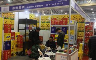 维维集团亮相第17届安徽国际糖酒会