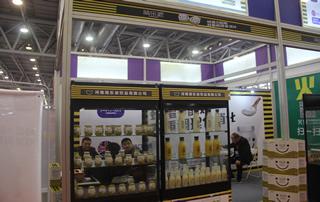 河南简乐派饮品有限公司在安徽秋季糖酒会展位上一展风采