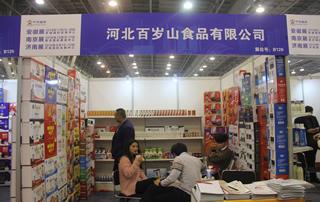 河北百岁山食品有限公司亮相第17届安徽国际糖酒会