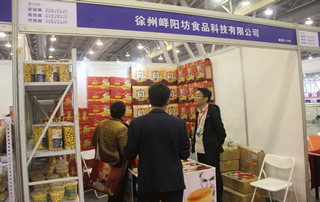 徐州市峄阳坊食品科技有限公司出彩2018第17届安徽国际糖酒会!