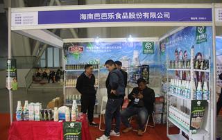 海南芭芭乐食品股份有限公司亮相2018秋季第17届安徽国际糖酒会
