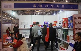 慕斯利安食品亮相第17届安徽国际糖酒会!
