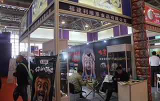 福建利维恩食品有限公司亮相第17届安徽国际糖酒会