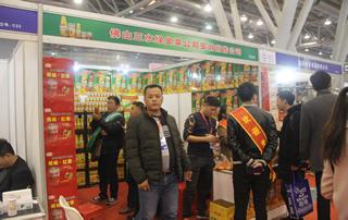 佛山三水绿奥莱公司安徽销售公司亮相第17届安徽国际糖酒会
