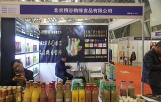 北京精谷粮缘食品有限公司亮相第17届安徽国际糖酒会