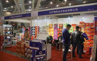 雅芙谷庄食品有限公司出彩2018第17届安徽国际糖酒会!