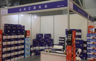 北京汇源乳品在2018第17届安徽国际糖酒会大放异彩!