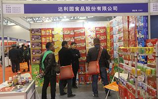 达利园食品股份有限公司亮相2018第17届安徽国际糖酒会!