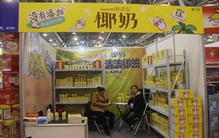 格凌宝亮相2018秋季第17届安徽国际糖酒会!