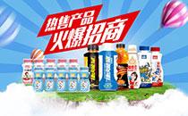 2018年糖酒会即将开幕,实力厂家饮料新品提前亮相!