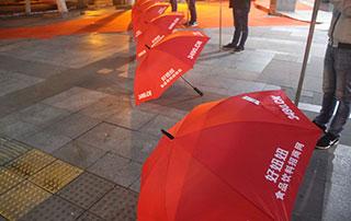 清新的红色雨伞,好妞妞网成都糖酒会上宣传列队阵容庞大