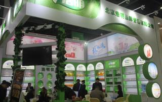 北京浩明品牌管理有限公司亮相中国成都糖酒食品交易会!