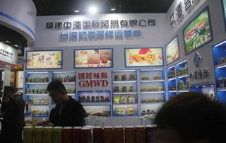 福建中潭国际贸易有限公司在成都糖酒会上大受欢迎!