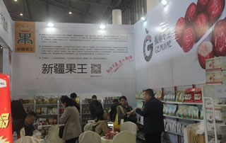 新疆果王生态农业科技开发有限公司在2018全国春季成都糖酒会上宾客众多!