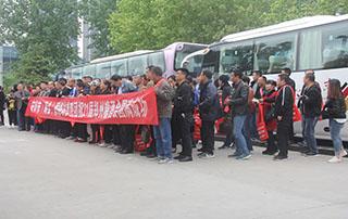 好妞妞食品饮料招商网第二十一届中国(郑州)国际糖酒食品交易会圆满成功