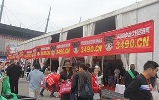 好妞妞食品饮料招商网在郑州国际食品交易会上完美表现