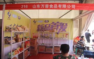 山东万蓉食品有限公司在春季(第79届)山东省糖酒会展位