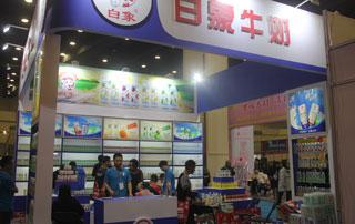 白象食品集团河南白象饮品有限公司亮相2018郑州国际糖酒食品交易会