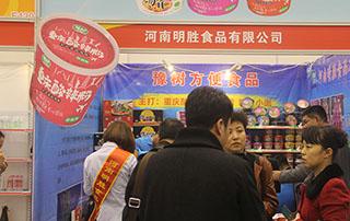 河南明胜食品有限公司惊艳2018第21届中国(郑州)国际糖酒食品交易会!