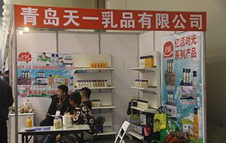 青岛天一食品有限公司在2018第21届中国(郑州)国际糖酒食品交易会大放异彩!