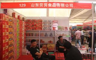 山东贝贝食品有限公司在2018春季(第79届)山东省糖酒商品交易会格外吸睛!