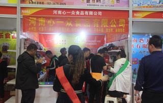 河南心一众食品有限公司在第21届郑州国际糖酒会上欢迎您前来洽谈