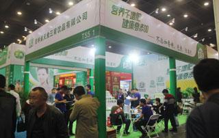 吉林省天食三育饮品有限公司在第21届郑州国际糖酒会现场赢得了广泛赞誉