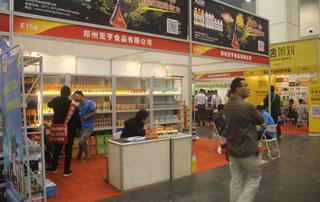 郑州亚亨食品有限公司在第二十一届郑州国际糖酒会上受追捧