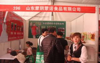 山东蒙阴蒙诺食品有限公司惊艳2018年春季(第79届)山东省糖酒商品交易会!