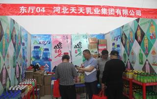 河北天天乳业集团有限公司在2018年春季(第79届)山东省糖酒商品交易会展位惊鸿一瞥!