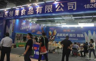 山东领舞食品有限公司在2018年春季(第79届)山东省糖酒商品交易会展位惊鸿一瞥!