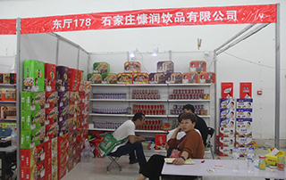 石家庄慷润饮品有限公司在2018春季(第79届)山东省糖酒商品交易会格外吸睛!