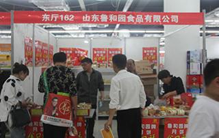 山东鲁和园食品有限公司在2018年春季(第79届)山东省糖酒商品交易会大放异彩!