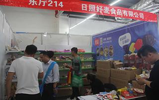 日照好麦食品有限公司在山东省糖酒食品交易会上大受欢迎!
