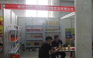 河南新雨瑞饮品有限公司亮相第79届山东省糖酒商品交易会